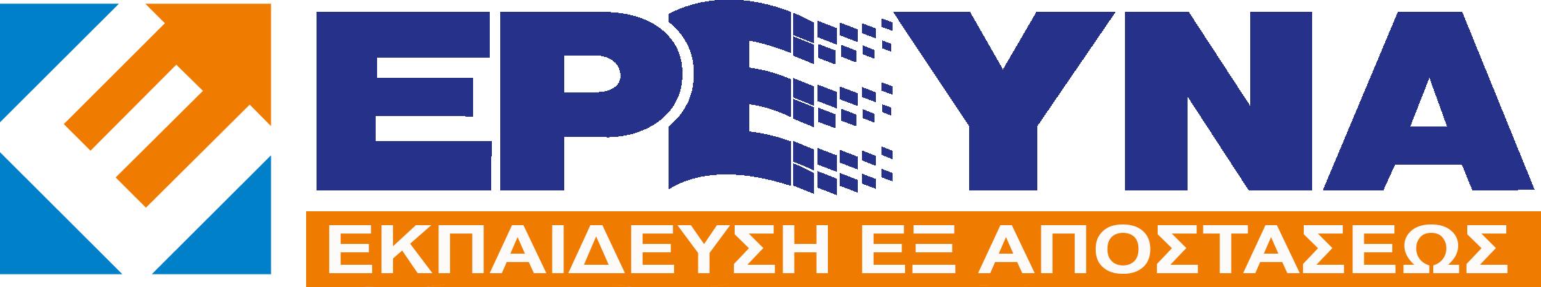 EREYNA_Elearning